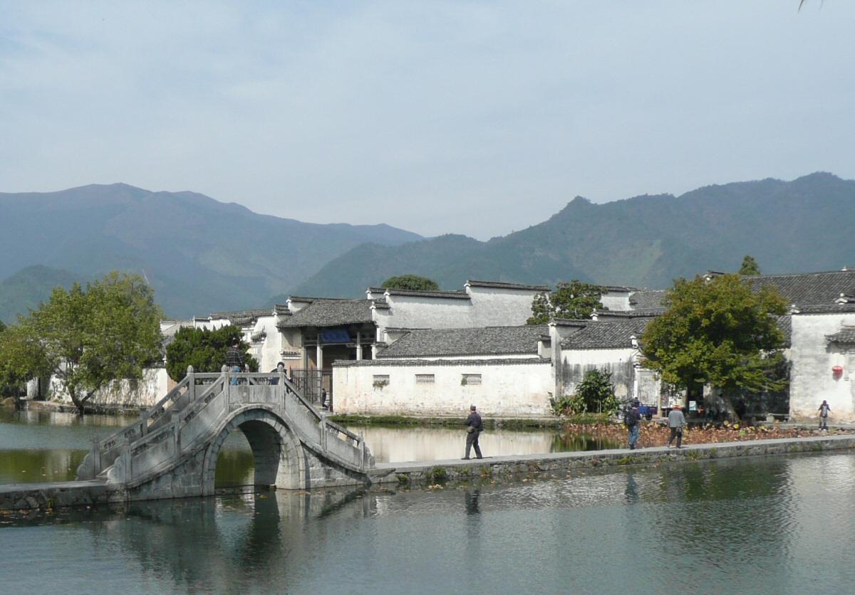 Hongcun village bridge