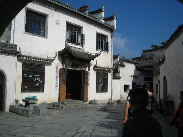 A typical dwelling in Xidi