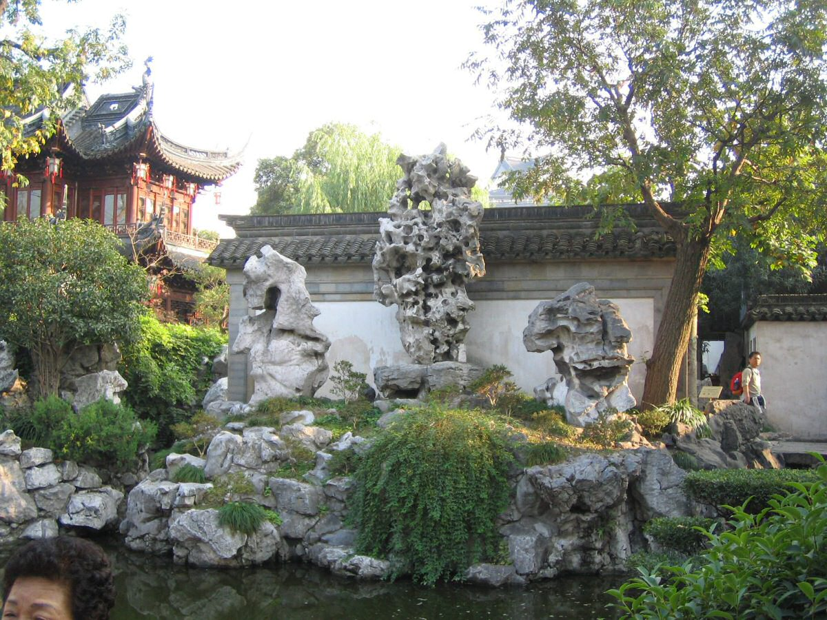 The Jade Peak (Yu Ling Long)