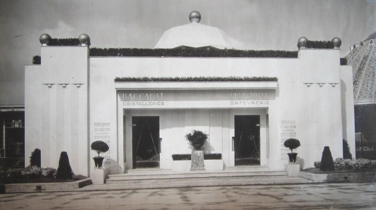 Baccarat/Christofle pavillion Art Deco chandelier