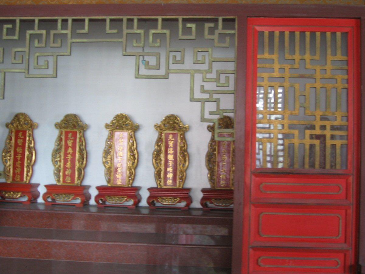 Confucius temple lattice