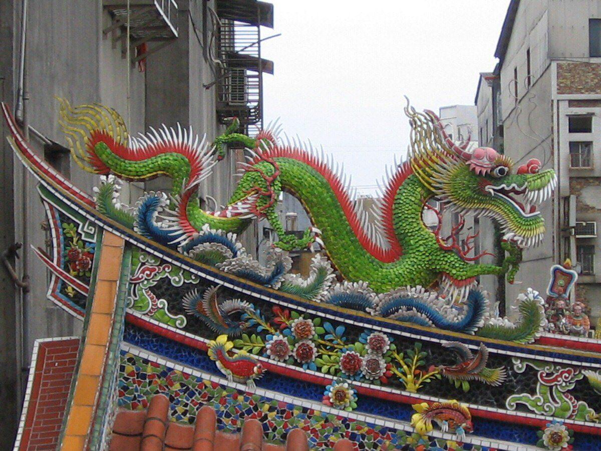 Taoist dragon